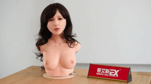 DS Doll Robotics Next Generation